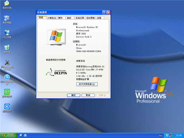 2020xp系统下载排行_xp系统下载 xp纯净版系统下载 xp系统下载官网